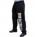 Спортивные брюки Brachial Tracksuit Trousers Gym (черные)