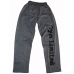 Штаны Brachial Tracksuit Trousers Gym (серые)