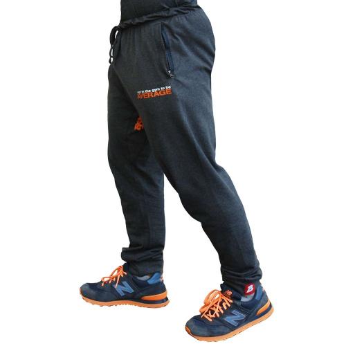 Спортивные брюки Brachial Jogging Pants Not Average (темно-серые)
