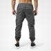 Спортивные брюки Better Bodies Alpha Street Pant (серебряные)