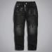 Джинсы UNCS Tyrone I Jeans
