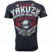 Футболка Yakuza Premium 3012 (темно-серая)